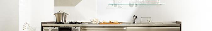 キッチンのリフォームイメージ