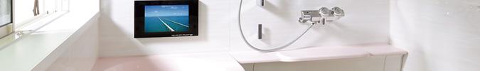 お風呂・浴室のリフォームイメージ