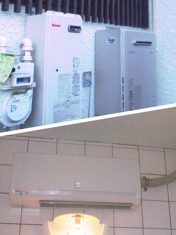 浴室暖房乾燥機・熱源機セット 新規取付工事2